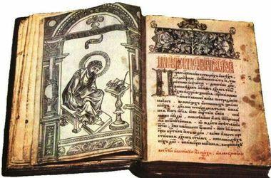 В Киеве из библиотеки Вернадского исчезла уникальная книга