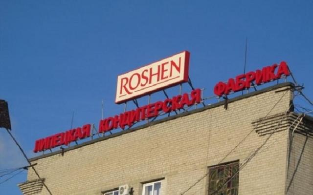 Стало известно, кто собирается купить липецкую фабрику Roshen