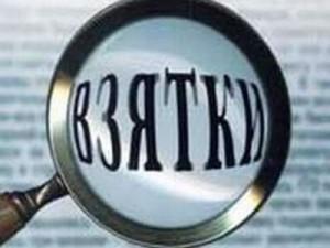 За взятку в 3500 грн. судья получил 5 лет тюрьмы