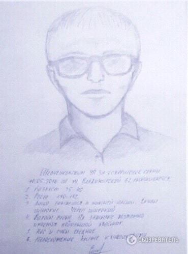 Пропажа уникальной книги в Киеве: в библиотеке рассказали о странном посетителе