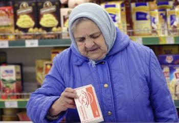 Население Украины проедает сбережения. Эксперты: скоро кошельки потолстеют…