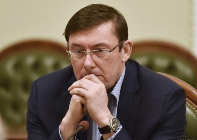 Луценко уже готовит путь к отступлению — нардеп