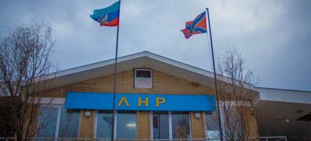 """Экс-милиционер оказался информатором """"ЛНР"""""""