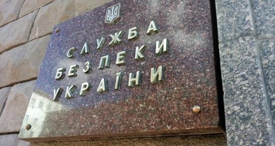 Обнародованы незаконные схемы «работы» следователей СБУ