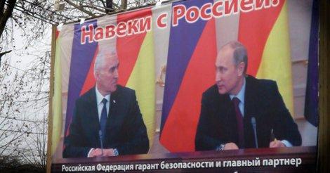 В оккупированной Южной Осетии инициируют референдум о вхождении в состав РФ