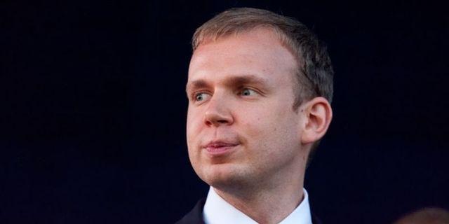 ГПУ закрыла дело о выводе из банка Курченко активов на 770 миллионов