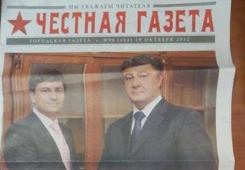 """При Порошенко """"другого"""" Донбасса не будет"""