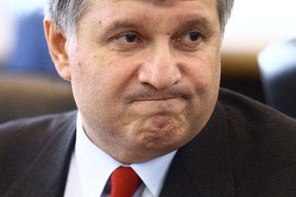 Стало известно, когда Аваков уйдет из МВД