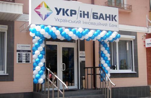 Владелец Укринбанка Клименко в реанимации: его телефон не отвечает на звонки коллег и журналистов