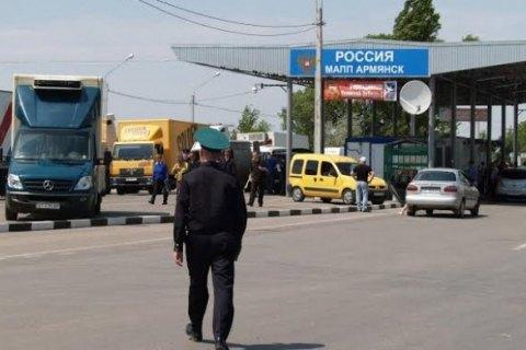Перестрелку вночь на7августа вКрыму устроили пьяные российские военные,