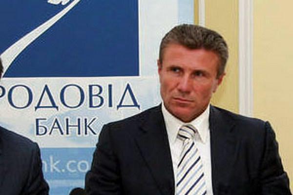 «Родовид банк»: история крупнейшей банковской аферы Украины