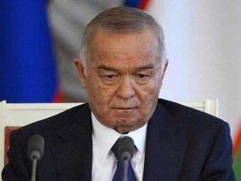 Президент Узбекистана Каримов попал в реанимацию после кровоизлияния в мозг