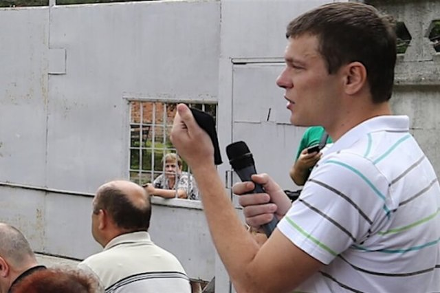 Новости в украине унн