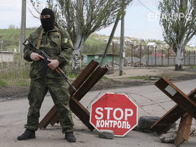 Погранслужба заплатила 11 млн. за несуществующий опорный пункт на границе с Россией