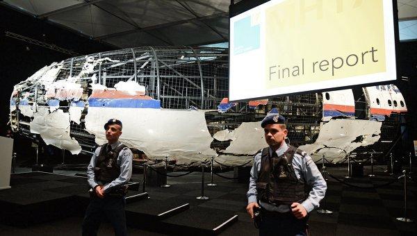 Bellingcat объяснили, зачем РФ предоставила радарные снимки воздушного пространства по MH17