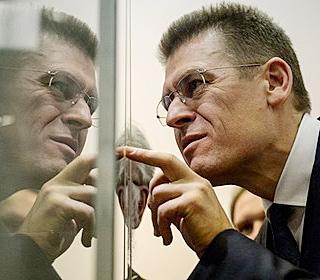 Преступления реконструкторов Аристарховых реконструируются МВД