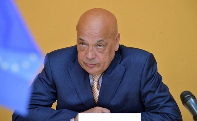 """Геннадий Москаль """"засветил"""" в декларации квартиру в Румынии"""