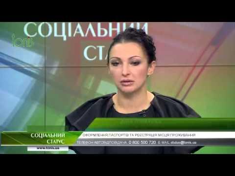 Малолетняя «соска» Гены Москаля Дина Пимахова «возглавила» Департамент миграционной службы Украины