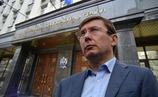 Луценко предлагает судить Януковича без привлечения Гаагского трибунала