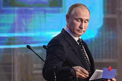 Путин уволил ряд чиновников из Кремля, ФСБ, Минобороны и МВД