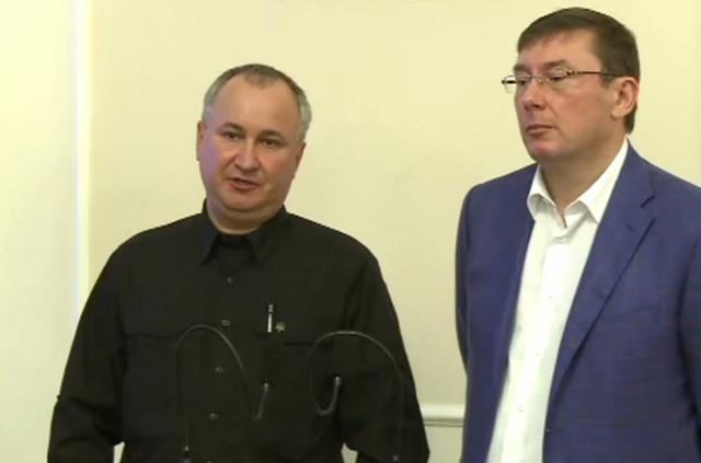 ГПУ назначила сына главы СБУ контролировать СБУ