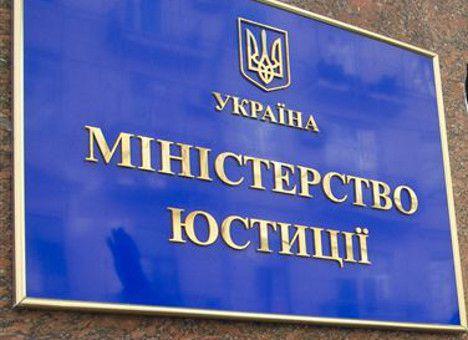 Дайджест Минюст во главе с Морозом П.А. возглавляет рейдерский захват ООО АПА «Агросвит»