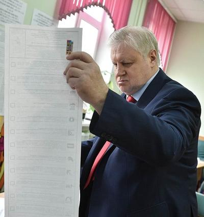 Сергей Миронов — политик и кидала