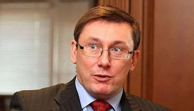 Полиция открыла уголовное производство по «квартирам Луценко»