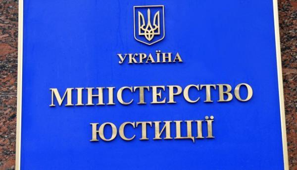 Минюст за $1,50 млн нанял юристов для защиты от иностранных вкладчиков Лагуна