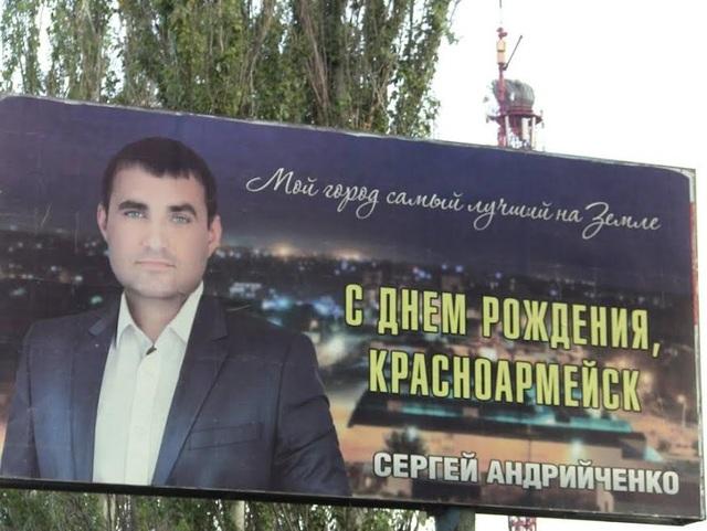 Странная любовь: СБУ на Донбассе обслуживает интересы человека Иванющенко?