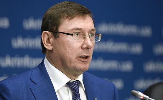 Расследование бойни в Княжичах будет продолжительным - Луценко