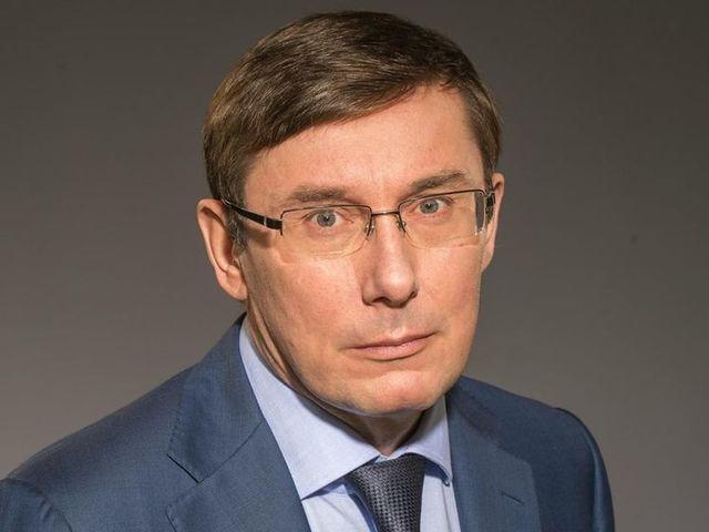 Луценко сетует, что по делу о бойне в Княжичах показаний не допросишься
