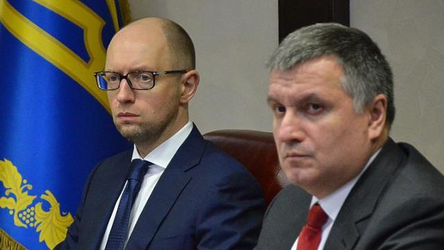 Гонтарева, Яценюк, Аваков, Турчинов и Бойко — лидеры антирейтинга политиков 2016 года