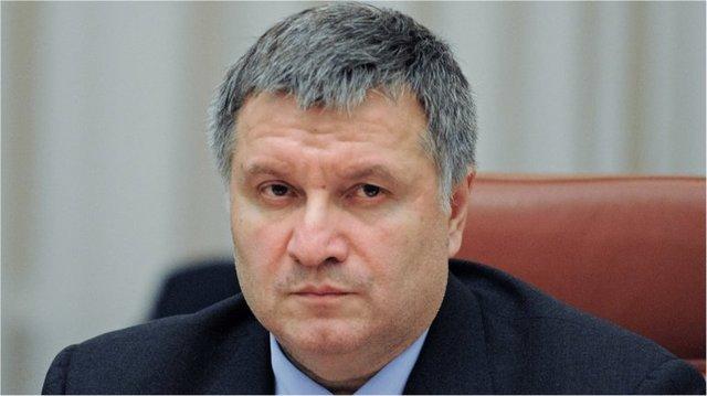 Украинцы больше всего не доверяют Гонтаревой, Авакову и Яценюку