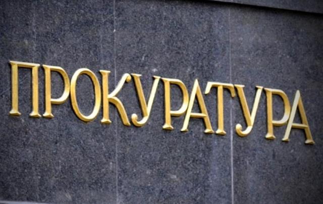 """По подозрению в преступлениях против """"Автомайдана"""" арестован еще один действующий полицейский, - ГПУ"""