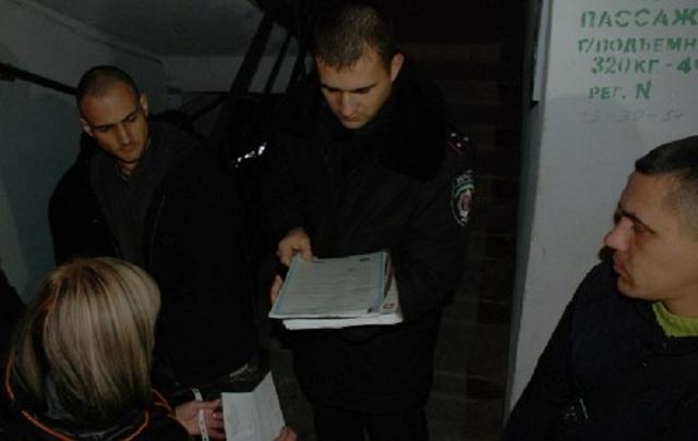Следователь из ведомства Авакова подарил жене квартиру бойца, воюющего на фронте