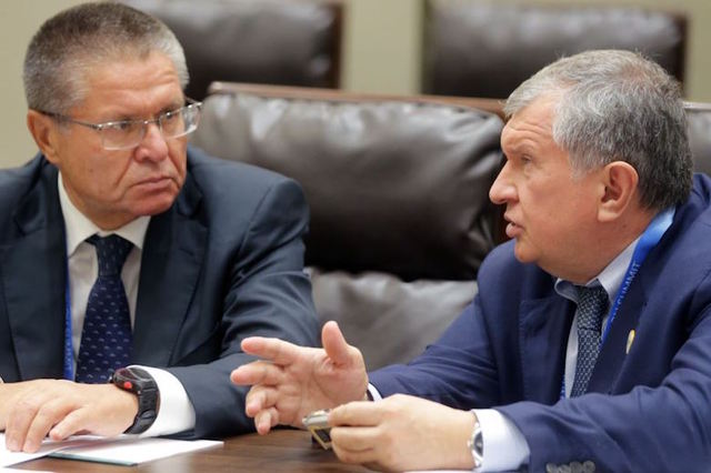 «Имела место провокация»: как будут строить линию защиты Улюкаева