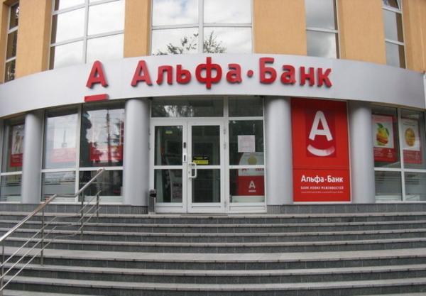 """Убытки """"Альфа-Банка"""" и """"Укрсоцбанка"""" уже """"зашкалили"""" за 9,3 млрд"""