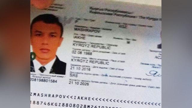 Теракт в стамбульском ночном клубе устроил гражданин Киргизии