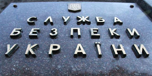 Во Львове на взятке попался офицер СБУ