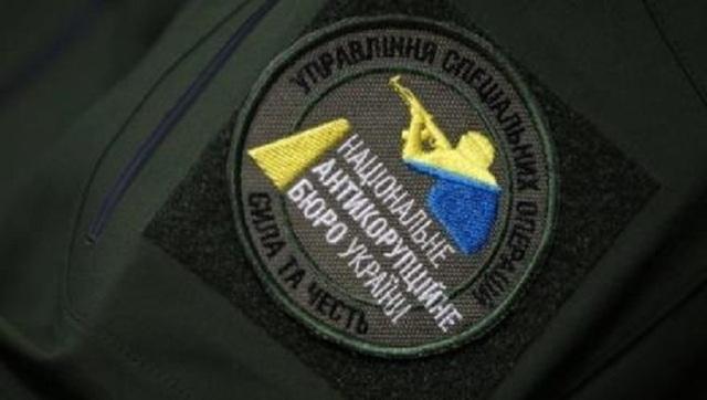 Мошенники, «торговавшие» должностями в НАБУ, откупились от правосудия штрафами