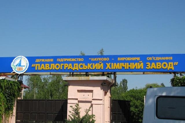 Герой Украины купил масло для «Павлоградского химзавода» в 1,5 раза дороже рыночной цены