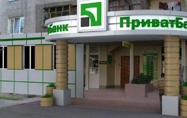 Рекомендации Ющенко - худшее что можно сделать для Приватбанка