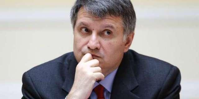 Аваков сообщил о 64 заявках на пост главы Нацполиции