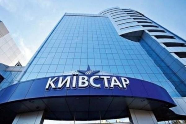 Блоггер раскрыл схему, по которой Киевстар «кидал» своих клиентов