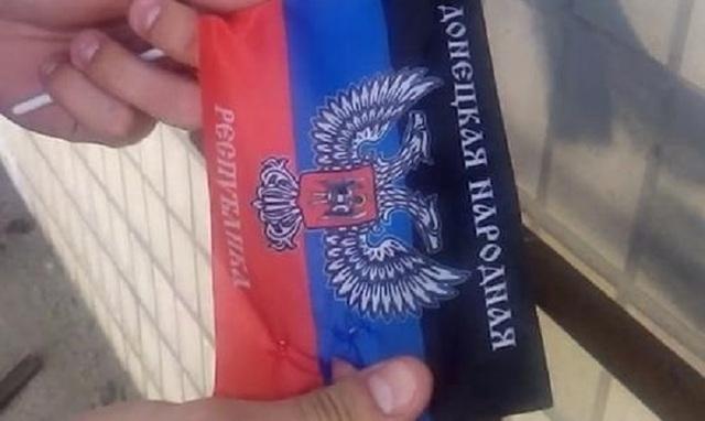 «ДНР» объявила о запуске подпольных «ячеек» в городах Украины