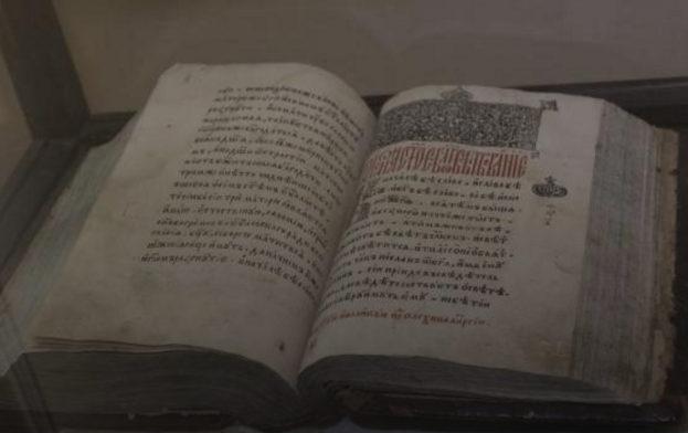 Старопечатные книги в Украине похищают под заказ коллекционеров-миллиардеров
