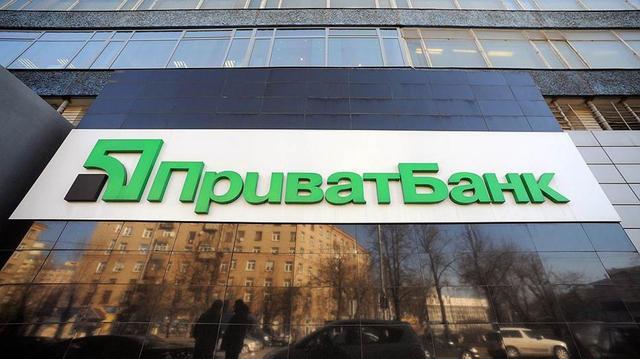 Национализация Приватбанка и падение гривни: какая связь