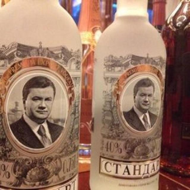 Суд арестовал «бар» Януковича в Межигорье