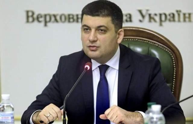 """""""Вакансий, которые мы имеем сегодня в стране, недостаточно для того, чтобы всех украинцев обеспечить рабочими местами"""", - Гройс 1000 ман о безработице"""